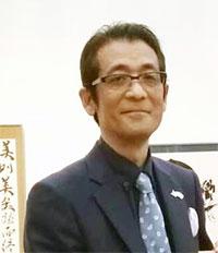 会長 矢田照濤